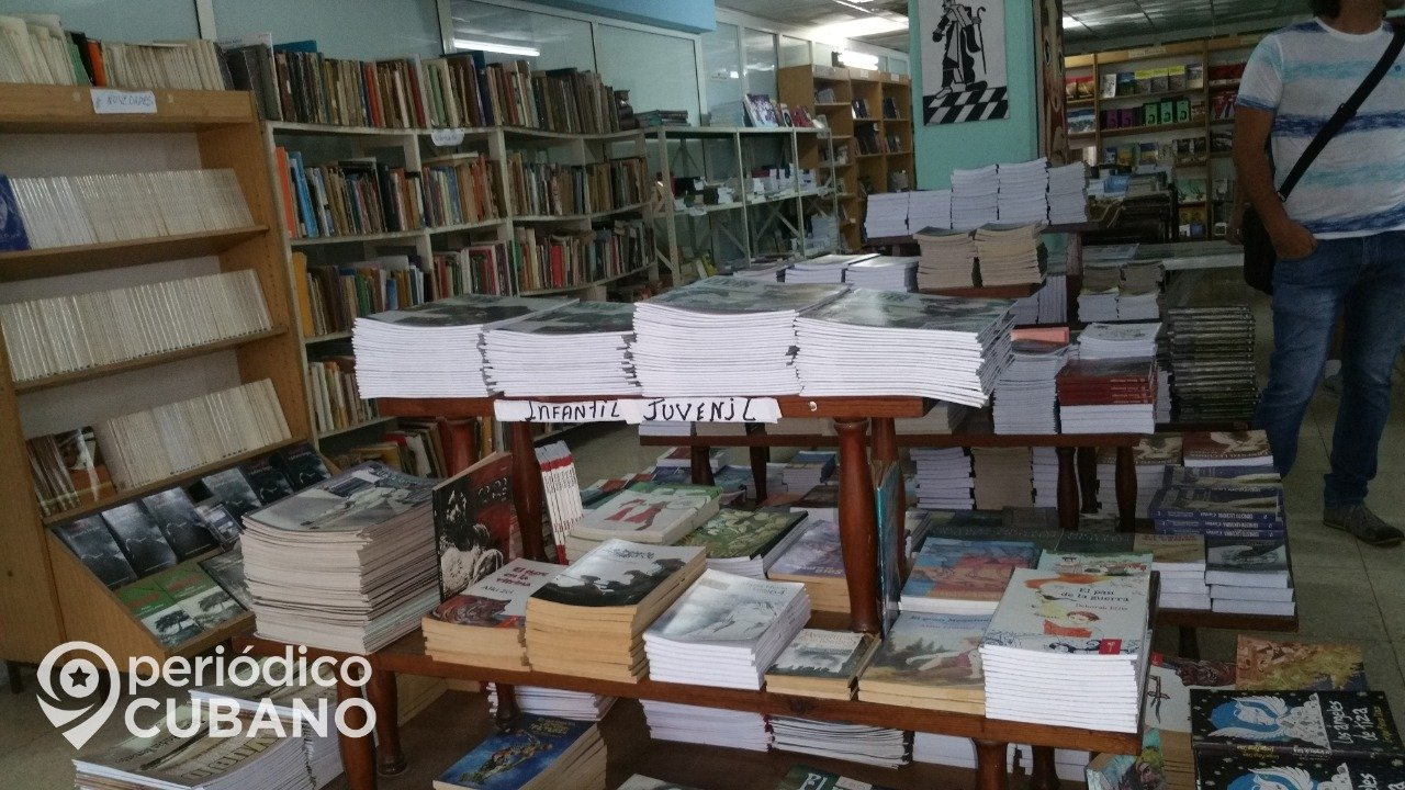 Cristina Fernández vende sus memorias en la venidera Feria del Libro de La Habana