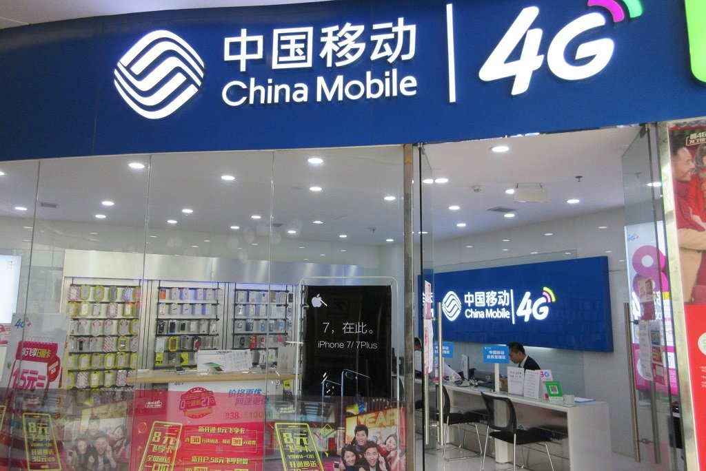 china mobile Hawei