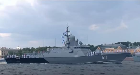 Buques de la Fuerza Armada de Rusia