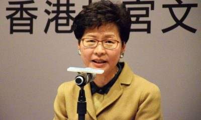 Carrie Lam-