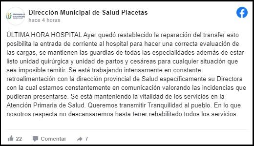 Evacuan a pacientes tras falla eléctrica en el hospital de Placetas de Villa Clara