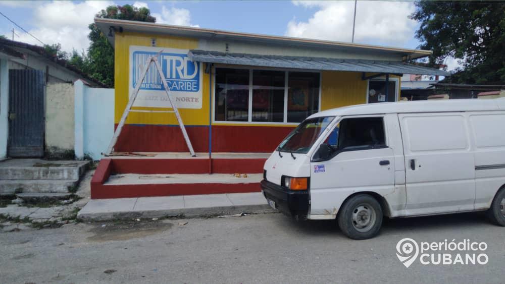 TRD de Yaguajay Cuba (2)