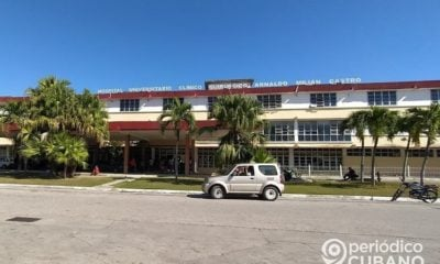 Hospital Arnaldo Milián Castro en Santa Clara. (Imagen de referencia: Periódico Cubano).